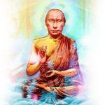 Путин, чиновники и медитация