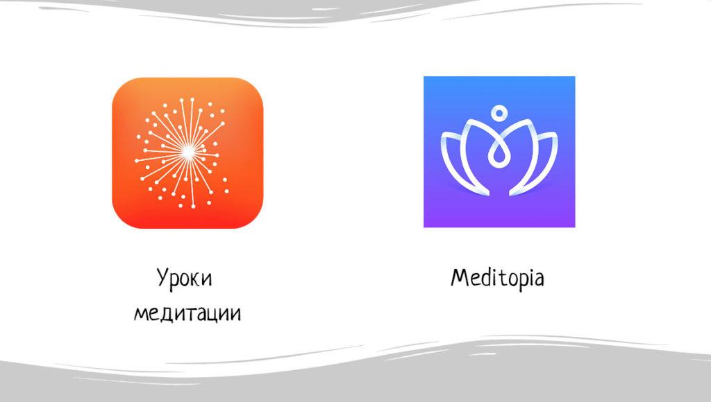 meditopia отзывы