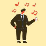 Brain.fm – как музыка, написанная  роботами, влияет на нейроны в вашей голове (часть 1)